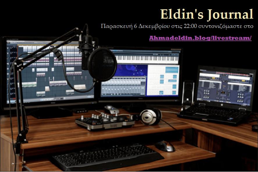 Eldin's Journal Livestream